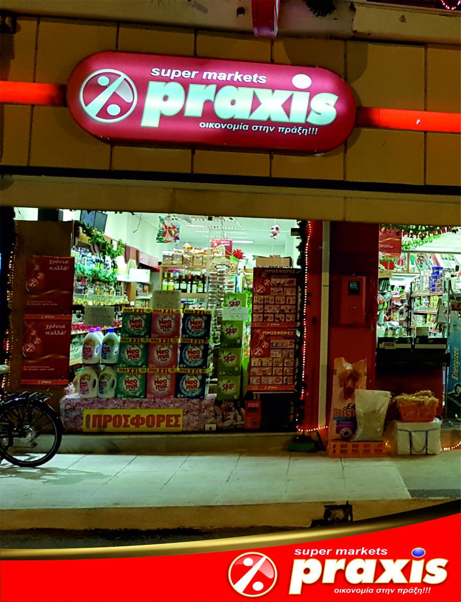 shopfront3