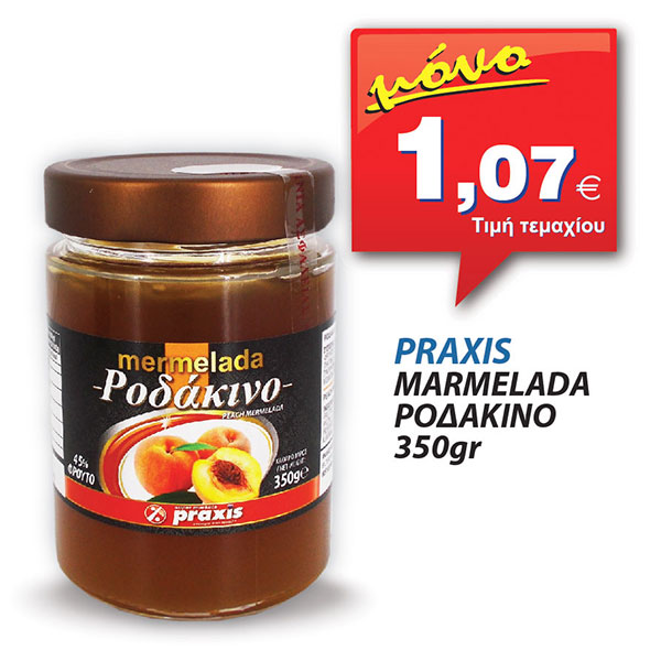 PROD067