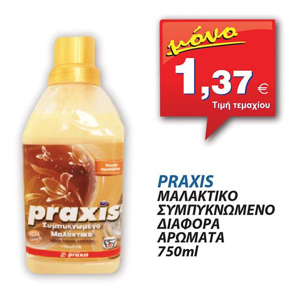 PROD105