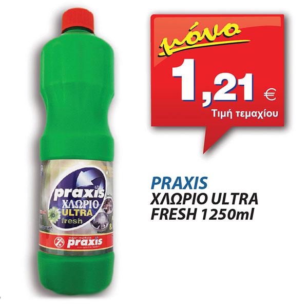 PROD138
